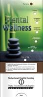 Mental Wellness 2220
