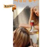 PAM-SSDA-06K-Underage-Drinking-KOREAN-NEW-FLAG