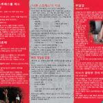 PAM-SSDA-33K-Dealing-with-Stress-KOREAN-NEW-FLAG