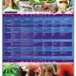 drug talk poster